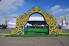 Street decoration in Astana Royalty Free Stock Photography