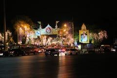 Street decoration for Thai King's birthday, a Royalty Free Stock Photos