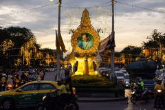 Street decoration for Thai King's birthday, a Stock Photos