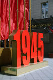 Street decoration for the Victory Day. Moscow, Russia. Royalty Free Stock Photo