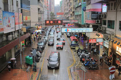 Street downtown in mong kok Hong Kong Stock Photography