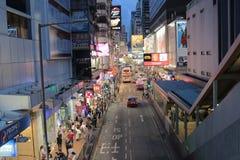 Street downtown in mong kok Hong Kong, China Stock Photos