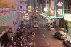 Street downtown in mong kok Hong Kong, China Stock Image