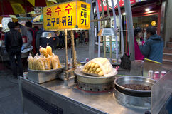 Street eats Busan South Korea Stock Image