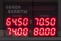 Street electronic board showing currency exchange rate for dollar, euro and ruble. The inscription is stock image