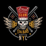 Street fight emblem Stock Image