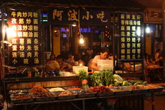 Street food in China Stock Images