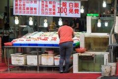 Street food in Cijin Island - Kaohsiung, Taiwan Royalty Free Stock Photos