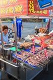 Street food in Cijin Island - Kaohsiung, Taiwan Stock Photos