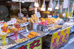Street food at Danshui shopping area Royalty Free Stock Photo