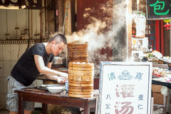 Street food at Muslim Street in Xian, China Stock Photos