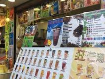 Street food shop in hongkong. Bubble tea shop in hongkong Sham shui po Stock Image