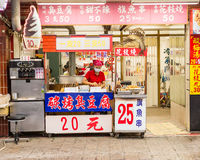 Street food vendor at  Danshui Old Street and Waterfront Royalty Free Stock Images