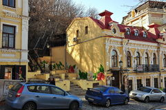Street. Fragment of Andreevsky Descent, historical street in Kiev,  building of the theater in Podol, Ukraine Royalty Free Stock Photography