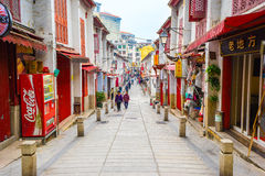 The Street of Happiness in Macau Stock Photos