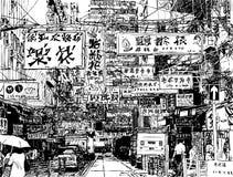 Street in Hong Kong. Hand drawing of a street in Hong Kong