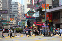 Street in Hong Kong, China Stock Photo