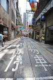 Street in Hong Kong. Quiet street in Hong Kong with Chinese words on the road Royalty Free Stock Photo