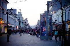 Street. Kazan city, central street, people stock photo