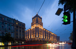 Street in Kharkov during the late evening. Ukraine. Royalty Free Stock Images
