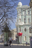 Street in Kharkov in the spring.  royalty free stock photos