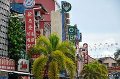 Street in Kuching, Borneo. Stock Photography