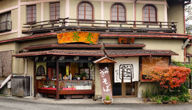 Street in Kyoto, Japan. The restaurant located on the street in Kyoto, Japan. Kyoto is well known for its traditional festivals which have been held for over Stock Photography