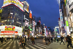 Street life in Shinjuku Royalty Free Stock Photos