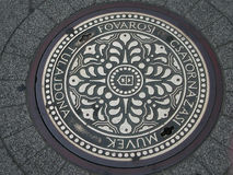 Street Manhole Cover. Manhole Cover From Hungarian Street Royalty Free Stock Photos