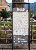 Street map at downtown in Kyoto, Japan. Kyoto, Japan - Dec 25, 2015. Street map at downtown in Kyoto, Japan. Kyoto is famous for its numerous classical Buddhist stock photography
