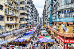 Street Market in Hong Kong, China Royalty Free Stock Photo