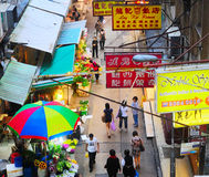 Street market in Hong Kong Stock Photos
