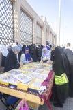 Street market. MEDINA, SAUDI ARABIA - MAR 06: Street market outside of Baqee grave at March 06, 2015 in Arafat, Saudi Arabia. Jannat Al-Baqee is one of the Stock Photography