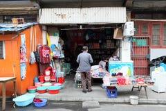 Street market in Shanghai Stock Photo