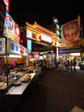 Street market of Taipei Taiwan. The most famous street market in Taiwan royalty free stock photography