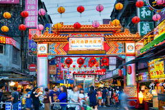 Street Market in Taipei - Taiwan. Stock Images