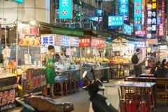 Street market of Taiwan Stock Image