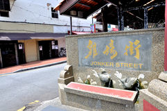 Street of Melaka Royalty Free Stock Image
