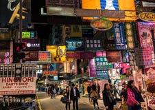Street of Mong Kok, Kowloon, Hong Kong, China royalty free stock photos