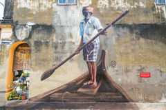 Street Mural tittle painted by Ernest Zacharevic in Penang. PENANG, MALAYSIA-Sep 6 : Street Mural tittle painted by Ernest Zacharevic in Penang on Sep 6, 2015 Stock Photos