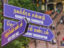 Street Name Sign in Batu Caves, Malaysia. To make sure tourist not get lost Stock Image