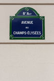 Street name sign. From Paris Royalty Free Stock Photos