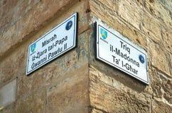 Street name signs - Malta Stock Image