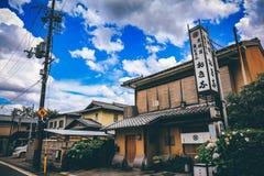 The street in nara, Japan stock image