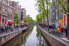 Street in Nederland Stock Image
