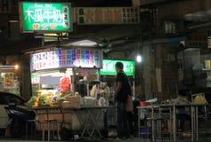 Street night market cityscape Taichung Taiwan Royalty Free Stock Photography