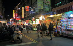 Street night market Taichung Taiwan Royalty Free Stock Photography