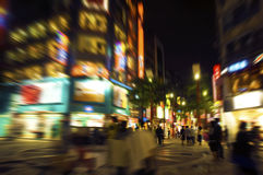 Street at night, Taipei. Busy street in Taipei, Taiwan. Purposely blurred with a lens Stock Photography