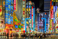 Street Night In Tokyo City Japan Royalty Free Stock Image