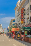 Street in Xiamen China Stock Images